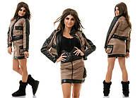 Стильный женски теплый стеганый бежевый костюм двойка, куртка+юбка. Арт-3826/80