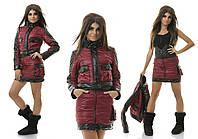 Стильный женски теплый стеганый бордовый костюм двойка, куртка+юбка. Арт-3826/80