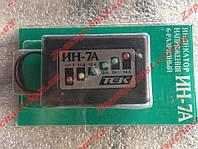 Блок индикации напряжения ИН-7А , фото 1