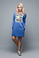 Молодежное женское платье прямого фасона с яркой нашивкой из пайеток трикотаж