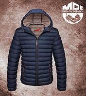 Куртка мужская теплая зимняя Мос