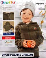 Набор Кофта и шапка детская флисовая с капюшоном для мальчика на флисе