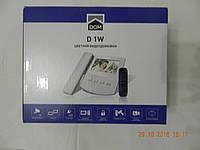Цветной домофон Dom D 1W, для входных дверей