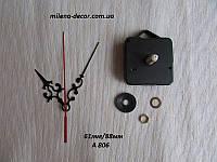 Часовой механизм с подвесом, резьба 15,5мм, шток 22мм (стрелки А 806)