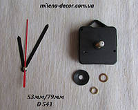Часовой механизм с подвесом, резьба 11мм, шток 18мм (стрелки D541)