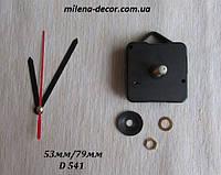 Часовой механизм с подвесом, резьба 16мм, шток 22мм (стрелки D 541)