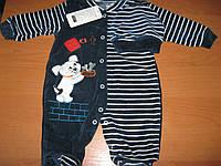 Детский велюровый человечек + шапочка Собачка  для мальчика 3 мес 62 cm  Турция  , фото 1
