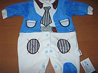 Детский велюровый комбинезон человечек с жилеткой для мальчика 3.6.9 мес Турция