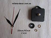 Часовой механизм с подвесом, резьба 5мм, шток 12мм (стрелки C 614) от 10 шт