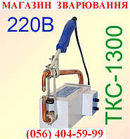Аппарат контактно-точечной сварки ТКС-1300