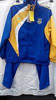 Костюм спортивный Украины Boulevard FH-877 взрослый сине-желтый