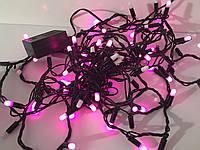 Гирлянда уличная,комнатная 10 м, светодиодная LED 100 ламп, фиолетовая