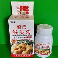 Природный гриб Гериций Hericium жевательные таблетки 100шт х 0,8г