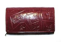 Бордовый кошелек кожаный вместительный  недорого