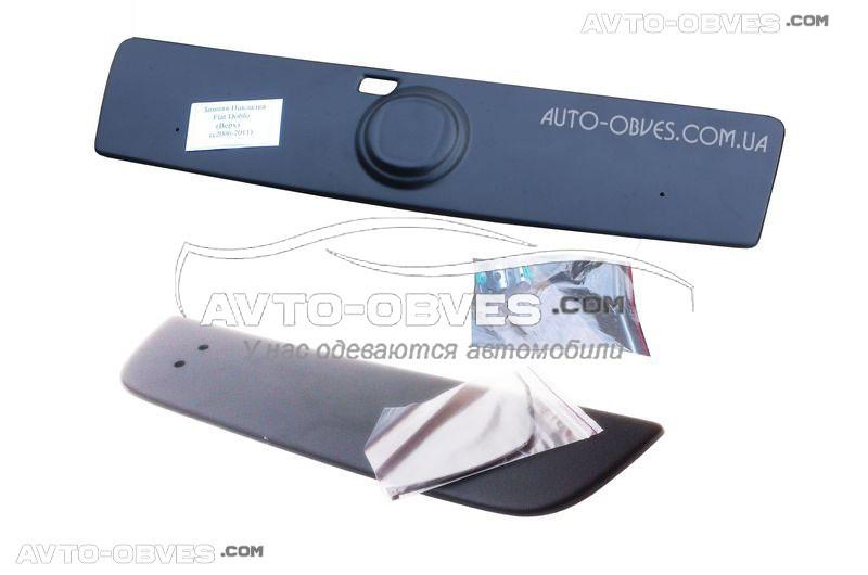 Накладки на радиаторную решетку зимние для Fiat Doblo I (2006-2012) матовые верх+низ