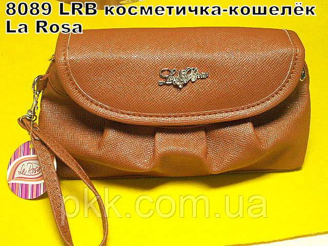 8089 LRB косметичка -кошелёк La Rosa