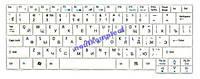 Клавиатура для ACER ONE A110, A150, 531, eM250 D150, D250