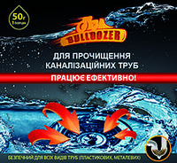 Бульдозер (BULLDOZER), 50г (1 порция)