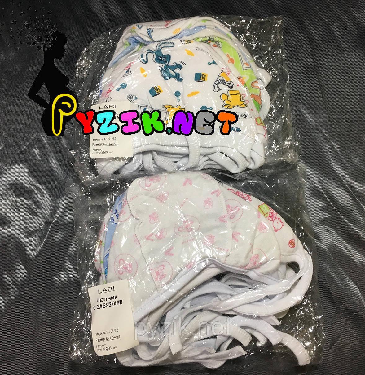 Шапочка-чепчик на завязочках байковая для новорожденного с начесом упаковка (10 шт)