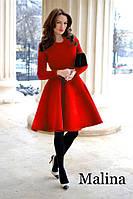 Платье женское нарядное миди с длинным с рукавом