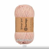 Kartopu Melange Wool - 135 розовый меланж