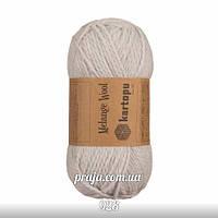 Kartopu Melange Wool - 928 світло сірий