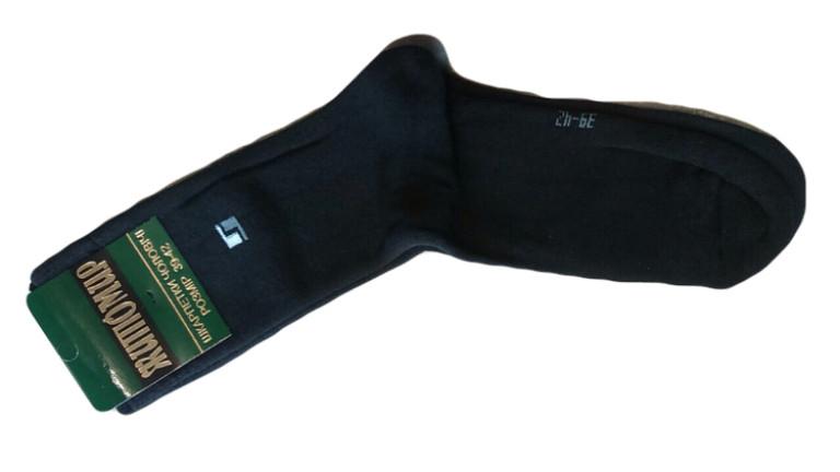 Махровые носки мужские 39-42. Житомир