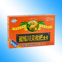 Леденцы от кашля Xia Huo Wang Han Pian с мангостином, 20 шт