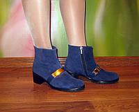 Замшевые синие ботиночки, в наличии 38 размер