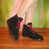 Женские осенние ботиночки, в наличии 38 размер