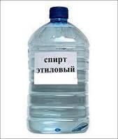 Спирт этиловый технический 96,6%