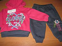 Детский теплый зимний костюм 3-х нитка с начесом Сердце для девочки 80 см  Турция 74b5b07c735