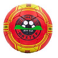 Мяч футбольный №5 Шахтер Донецк  5 слоев ПВХ (футбольний м'яч)