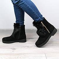 Ботинки женские Зайчики натуральные кролик размер 36 и 37 , зимняя обувь