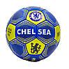 Мяч футбольный №5 Челси Лондон 5- слойный пвх (футбольний м'яч)
