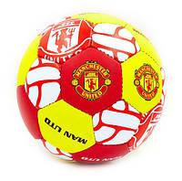 Мяч футбольный №5 Manchester United FC 5-слойный поливинилхлорид