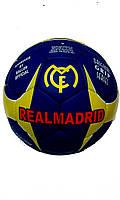 Мяч футбольный № 5 Real Madrid  (5 слоев поливинилхлорид)