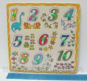 """Игра деревянная рамка-вкладыш """"Цифры 1-10"""" 22см"""