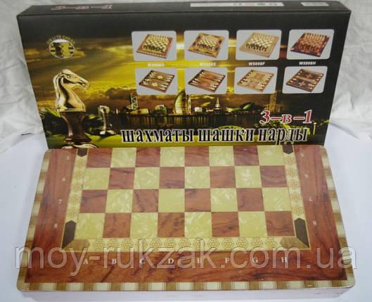 """Игра настольная """"Шахматы, шашки, нарды 3 в 1"""", деревянная коробка 30 см., фото 2"""