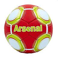 Мяч футбольный №5 Arsenal  FC pvc (футбольний м'яч)