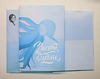 Суперобложка (печать книг небольшими тиражами)