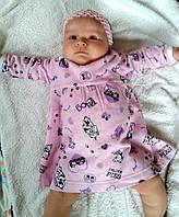Детское платье с длинным рукавом