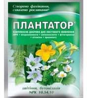 """Комплексне добриво для рослин  - """"Плантатор"""" 10.54.10  цвітіння, бутонізація 25г"""