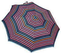 Радужный женский зонт 5519/1 pink