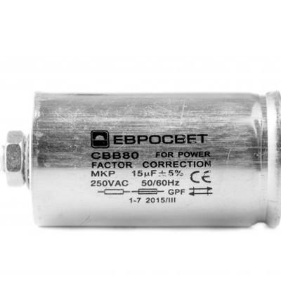 Конденсатор 12мФ для ламп 100Вт