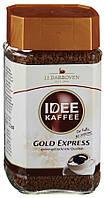 Растворимый кофе. Немецкий кофе Idee Kaffee Gold Express (Иди Каффе Голд Экспресс), 200 г