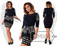 Платье облегающее из трикотажа купон с гипюровой вставкой на лифе  большого размера 48-54