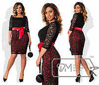 Платье  облегающее из гипюра на подкладе из масла и атласа   большого размера 48-54