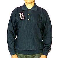 Cвитер джинсового цвета King Wool (Турция)  - размер 2XL
