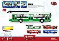 """Троллейбус PLAY SMART серии """"Автопарк"""" -  инерционный, открываются двери, свет, музыка."""